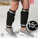 T-超薄隱形負重裝備跑步沙袋綁腿鉛塊訓練運動包綁手腳部健身【主圖款】