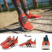 adidas 復古慢跑鞋 EQT Equipment Support ADV Summer 橘 黑 編織鞋面 運動鞋 百搭款 男鞋【PUMP306】 CQ3043