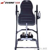 升級款艾威AB8920倒立機家用健身器材倒掛器倒吊拉伸牽引 nms 樂活生活館