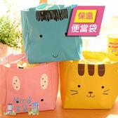 [7-11限今日299免運]卡通保溫便當袋 野餐袋 飯盒袋 保溫包 午餐袋子 束口✿mina百貨✿【B00078】