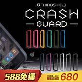 【GOSHOP贈五好禮】犀牛盾 耐衝擊邊框殼 iPhone 6s / Plus i5s SE 手機殼 手機套 邊框