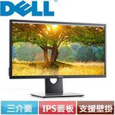 [限時限量下殺] DELL 23.8型 IPS 面板 FullHD液晶螢幕 P2417H-4Y