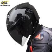 電動電瓶摩托車頭盔男秋夏季機車半覆式半盔女車四季防曬安全帽子