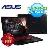 【ASUS 華碩】TUF Gaming M-FX504GM-0041C8750H 15.6吋 電競筆電 戰鎧灰 【買再送電影兌換序號1位】