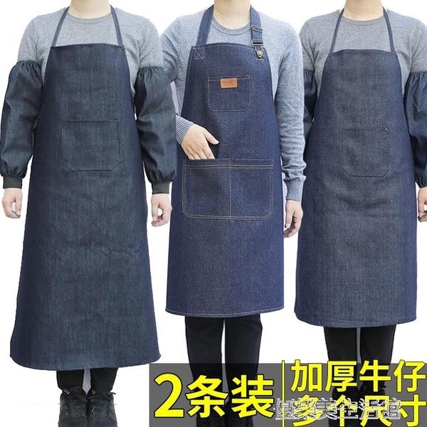 牛仔圍裙工作圍裙男女成人工廠工業加厚耐磨圍腰勞保電焊防污圍裙 【優樂美】