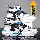 增高鞋男冬季高幫內增高男鞋10cm運動鞋男士內增高鞋8cm休閒鞋內增高板鞋 快速出貨