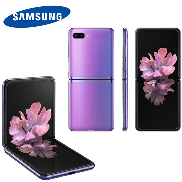 全新未拆三星Samsung Galaxy Z Flip 8/256G 6.7吋摺疊熒幕 支援5G 高通S855 士林保固一年