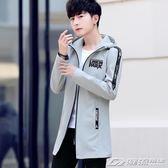 新款外套男韓版潮流秋薄款夾克男裝帥氣修身男士風衣中長款  潮流前線