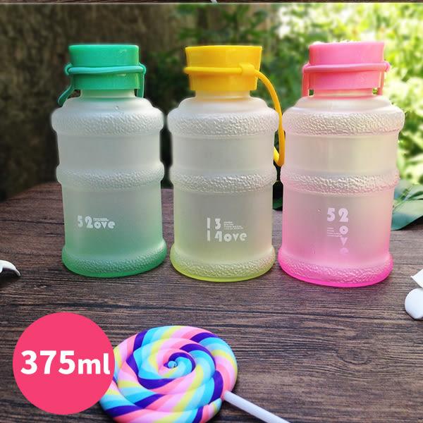 水杯  霧面手提小水筒玻璃杯375ml 水瓶 瓶子 咖啡杯 隨行杯 水壺 【KCG093】-收納女王