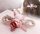 618好康鉅惠 發飾韓國頭飾頭花飾品淑女百搭發飾發夾