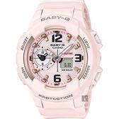 CASIO 卡西歐 Baby-G 粉嫩兩地時間錶-櫻花粉 BGA-230SC-4BDR / BGA-230SC-4B