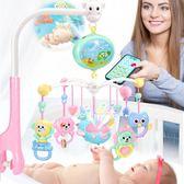 床鈴手搖鈴嬰兒玩具0-3-6-12個月幼兒新生兒8寶寶0-1歲男孩女孩益智5 限時85折