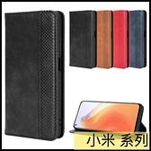 【萌萌噠】小米 10T / 小米 10T Pro (5G) 復古紋商務款 錢包式側翻皮套 可插卡磁吸 全包軟殼 手機殼