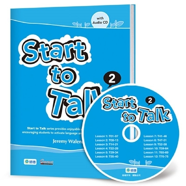 Start to Talk練習本2(附1CD)