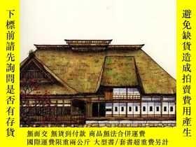 二手書博民逛書店Minka:罕見Traditional Houses of Ru