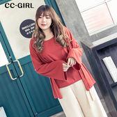 中大尺碼 兩件式純色背心棉上衣+開衫寬袖外套~共兩色 - 適XL~4L《 65131F 》CC-GIRL