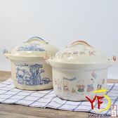 ★堯峰陶瓷★廚房系列 珍寶耐熱磁化雙耳深鍋 火鍋 燉鍋 陶鍋 2~3人用 18cm