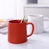 馬克杯 北歐ins陶瓷杯子情侶水杯大容量馬克杯個性簡約家用牛奶杯咖啡杯【快速出貨】