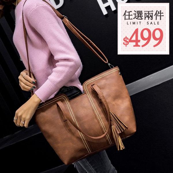 子母包-美系流蘇質感水洗風大容量單肩包側背包手提包 肩背包 子母包 包中包【AN SHOP】