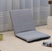 單人沙發榻榻米小沙發 靠背椅陽臺飄窗折疊墊沙發椅 法布蕾輕時尚igo
