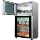 ZTP80F-1(G)立式消毒櫃家用迷你台式負離子殺菌 每日特惠NMS