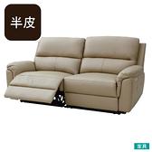 ◎半皮3人用電動可躺式沙發 N-BEAZEL MO NITORI宜得利家居