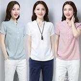 棉麻短袖T恤女裝襯衫夏季新款遮肚子顯瘦胖MM大碼寬鬆上衣潮  麥琪精品屋