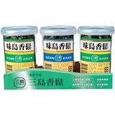 味島香鬆-素食系列52g x3入【愛買】