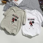 夏季短袖T恤男士新款潮流印花大碼休閒套頭純棉青少年半袖上衣男
