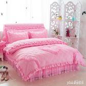 韓版公主風大紅色蕾絲花邊床裙式婚慶1.8m加厚夾棉粉色少女四件套 js11076『Pink領袖衣社』