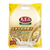 馬玉山燕麥片-玉米牛奶30g*10入【愛買】