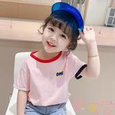 女童短袖t恤夏季半袖上衣洋氣韓版【聚可愛】