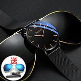 聖誕節交換禮物-ins超火的手錶2018新款網紅手錶男抖音學生韓版簡約潮流休閒防水
