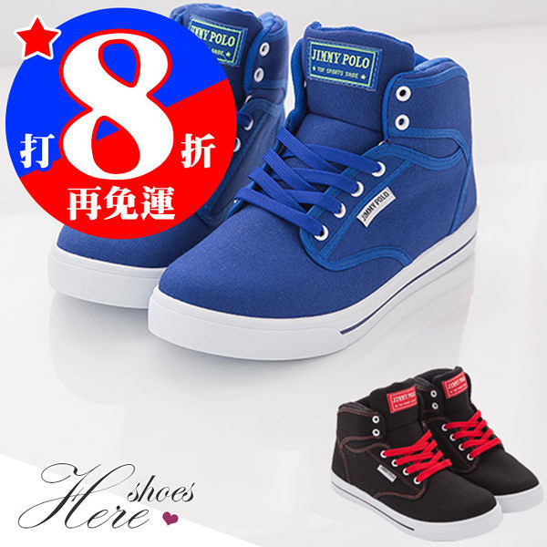 [Here Shoes]男鞋- 潮流雜誌推薦 經典男款休閒舒適 高筒帆布鞋運動鞋 ◆MIT台灣製─AJ1572