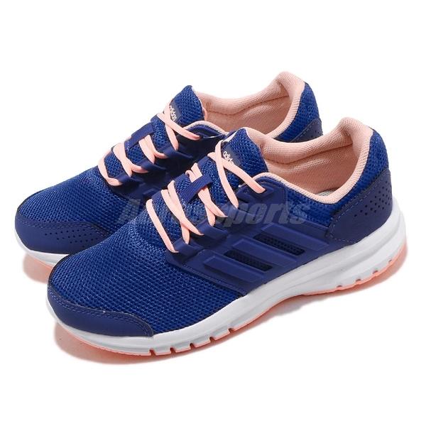 【六折特賣】adidas 慢跑鞋 Galaxy 4 藍 粉紅 低筒 輕量 基本款 女鞋 中童鞋 大童鞋【PUMP306】 B75654
