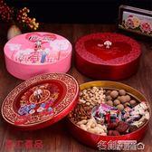 糖果盒 結婚糖果盒 紅色瓜子盤分格帶蓋家用客廳婚慶用品乾果盤 名創家居