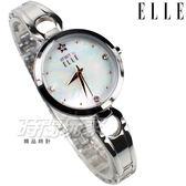 ELLE 時尚尖端 閃耀金星 鑲鑽 女錶 纖細錶帶 手環 不銹鋼帶 防水 珍珠螺貝面盤 ES21020B02X
