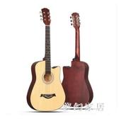謠吉他自學初學者女男學生成年樂器新手入門  QW9235『夢幻家居』