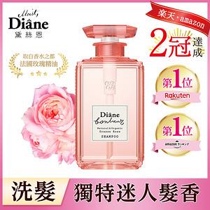 【Moist Diane 黛絲恩】工藝香水 深層修護玫瑰洗髮露2入組
