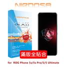 快速出貨 NIRDOSA 滿版全貼合 ASUS ROG Phone 5s/5s Pro/5/5 Ultimate 鋼化玻璃 螢幕保護貼