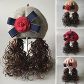 小女孩長假發帽兒童帽子嬰兒貝雷帽畫家女童帽寶寶帽帶假發呢子帽