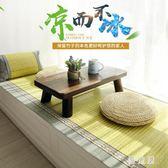 飄窗墊窗台墊夏季涼席涼墊定做通用藤竹坐墊子竹墊簡約現代竹席 QG25282『優童屋』