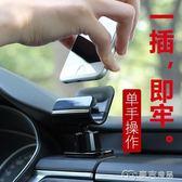 重力感應車載手機支架汽車創意車用導航支撐架粘貼式多功能通用型     麥吉良品