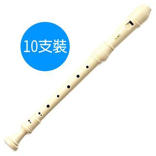 集樂城樂器 YAMAHA中音直笛YRA28BIII(10支裝) !! 團購下殺每支只要489