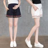 孕婦短褲外穿繡花闊腿孕婦褲裝懷孕期托腹打底褲時尚款褲子  極有家