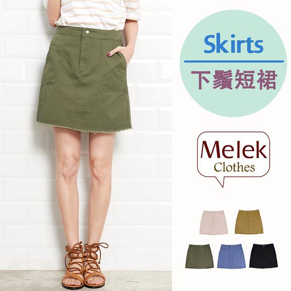 Melek 裙子類 (共5色) 現貨【B12170112-0401~04】女短裙腰鬆緊下鬚款 膝上裙