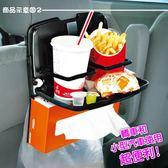 日本SEIKO 多功能後座餐飲架(黑)EB-194 (杯架 餐盤架)【亞克】