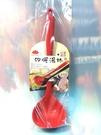 台灣製造 矽膠湯杓 AJ-28【09155695】湯匙 湯勺 餐具《八八八e網購
