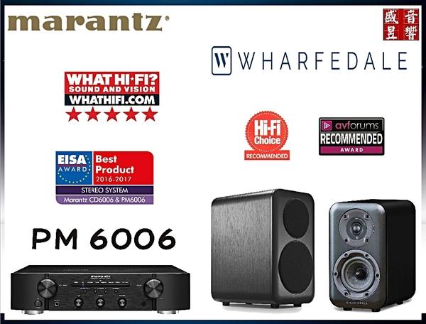 歲末獨家『限量三組』『Wharfedale D320 書架喇叭 / MARANTZ PM6006 綜合擴大機