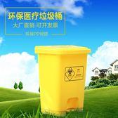 垃圾桶大號大碼塑料加厚黃色腳踏醫院用有蓋回收箱全新料室內igo『潮流世家』
